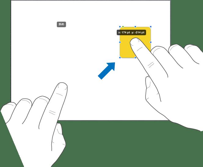 Keynote for iPad: オブジェクトを配置する/揃える