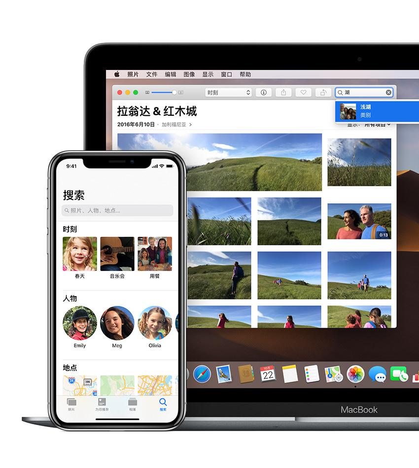 整理和查找照片 - Apple 支持