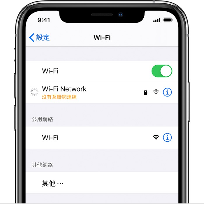 如果 iPhone 或其他 Apple 裝置無法下載或更新 app - Apple 支援
