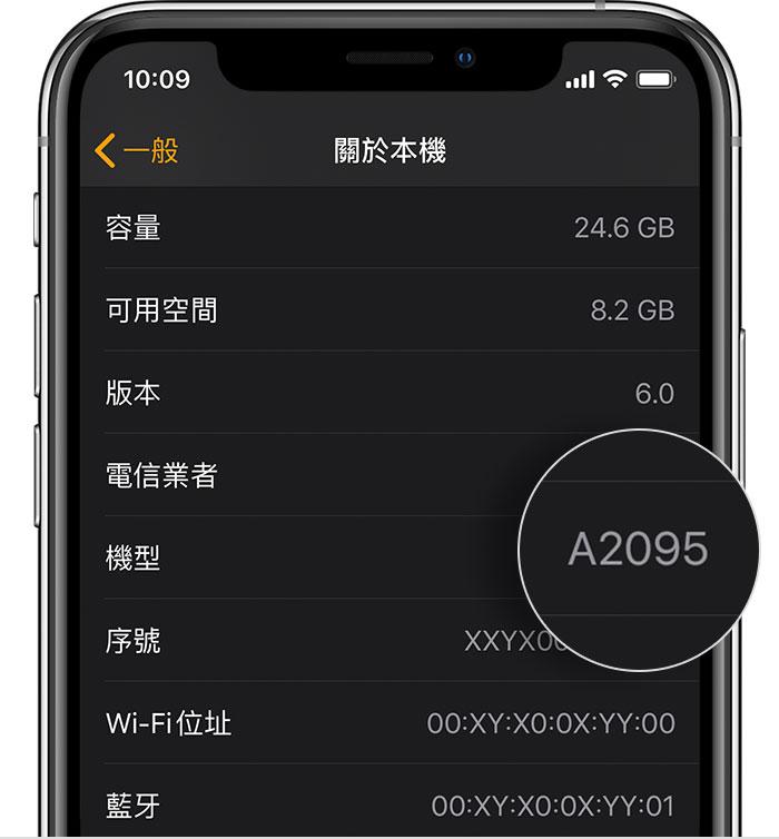 辨識 Apple Watch - Apple 支援