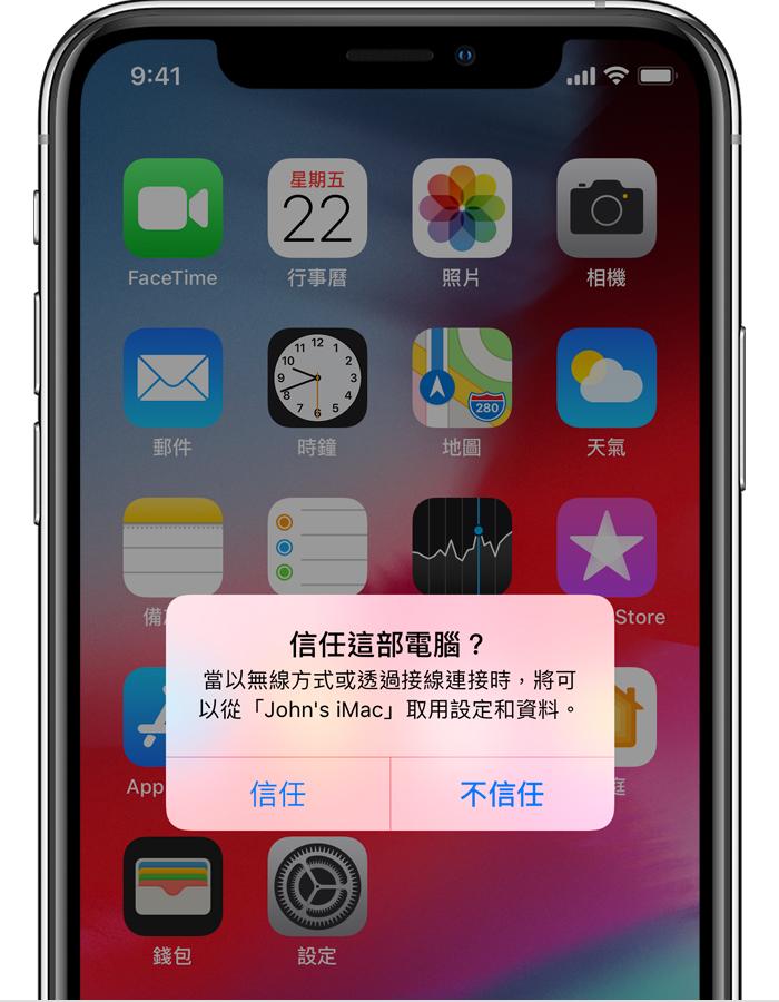 關於 iPhone,您可以隨意地在網頁端管理手機裡的資料,由於去除了Apple ID,通訊錄… 等檔案(iSkysoft iPhone Data Recovery) – 重灌狂人
