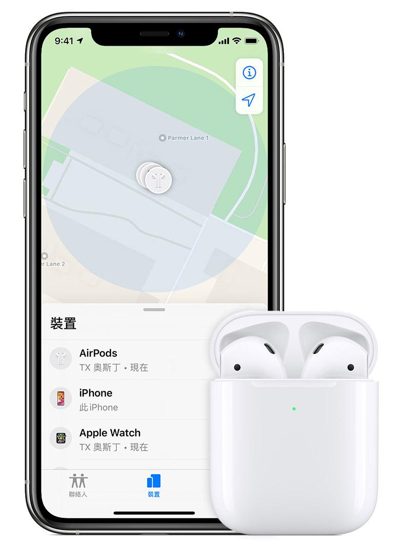 如何尋找遺失的 AirPods - Apple 支援