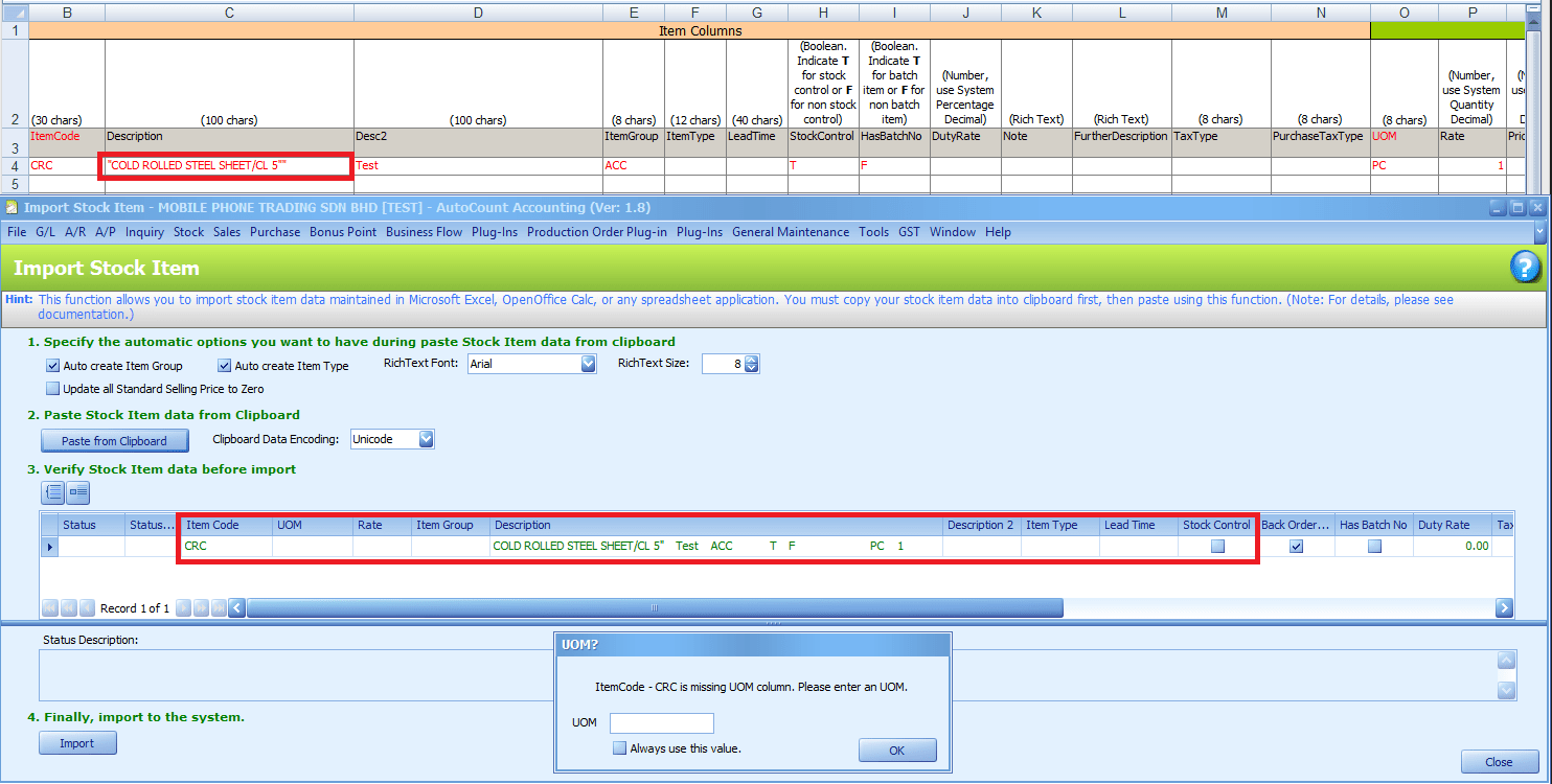 AutoCount Accounting Version 1.8.11 Release Note
