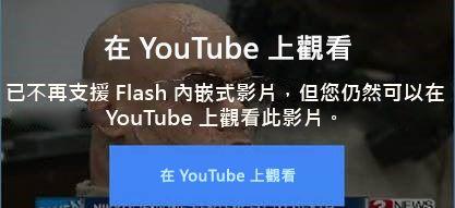 插入或連結到 YouTube 上的影片 - PowerPoint