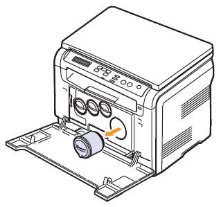 Impresora láser MFP a color de Samsung CLX-2160: Sustituir