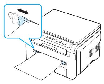 Impresora multifunción láser Samsung SCX-4200: carga de