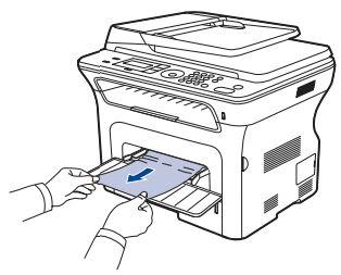 Impresoras multifunción láser Samsung SCX-4824 y SCX-4828