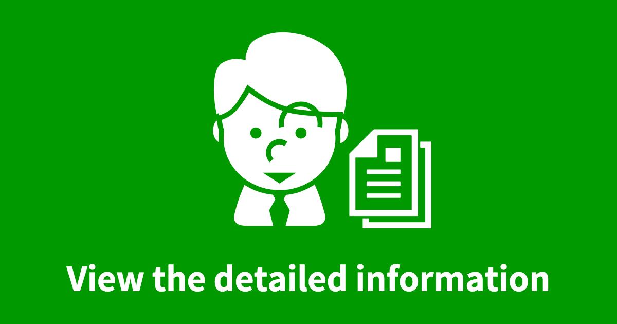 案件の業務データ、誰が見えて誰が見えないのか?