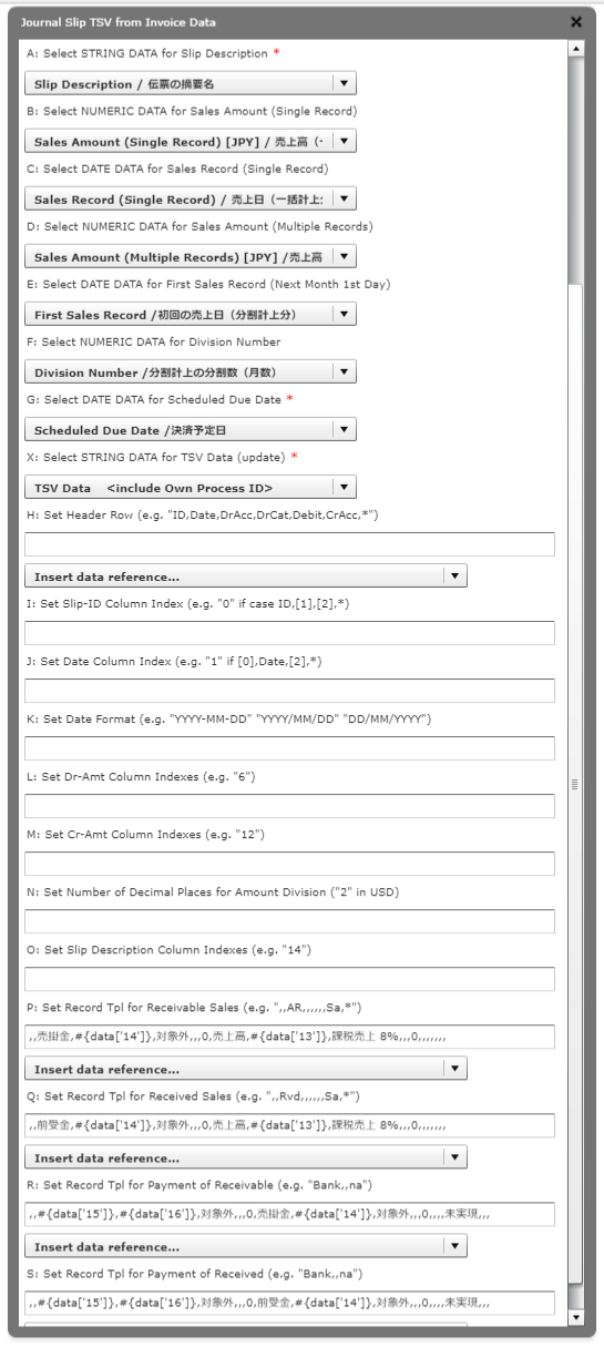 journal slip tsv from invoice data questetra support
