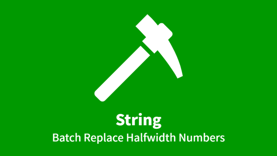 String, Batch Replace Halfwidth Numbers with Fullwidth Numbers