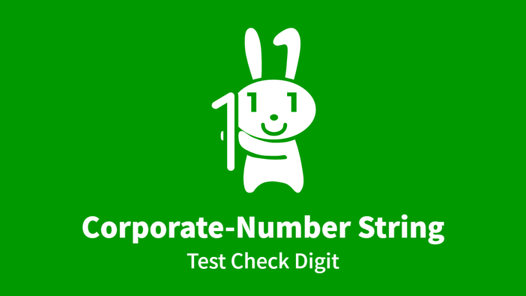 Corporate-Number String, Test Check Digit