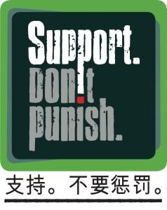 SDP_Chinese_HI-Res_RGB