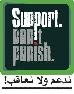 SPD_Arabic_HI_Res_RGB_final