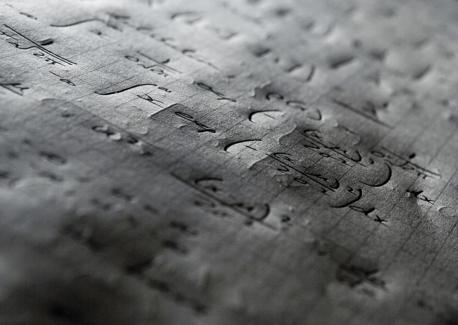 Math Equations Image: Leighton Pritchard via Flickr