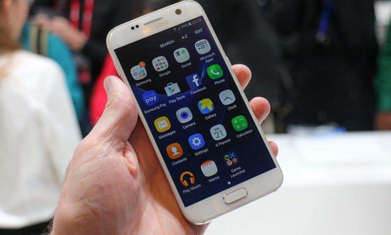 ganhar um Galaxy S7