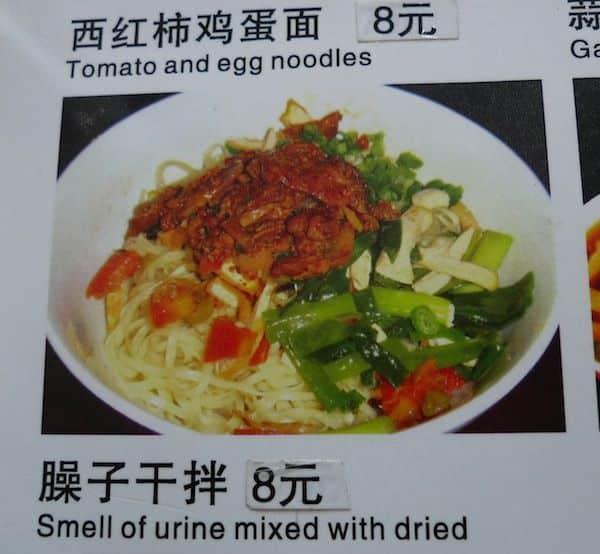 Erros de tradução no cardápio chines