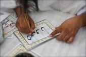 Calligrafo tunisino