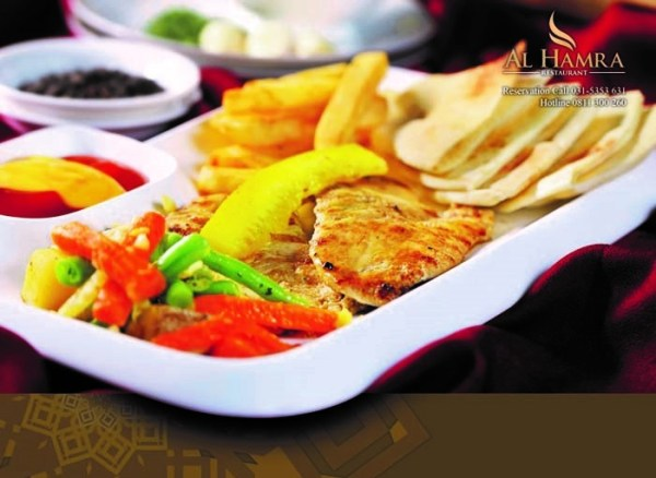 Al Hamra Chicken Meshwie