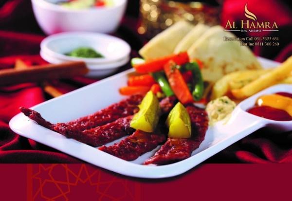Al Hamra Shish Kebab