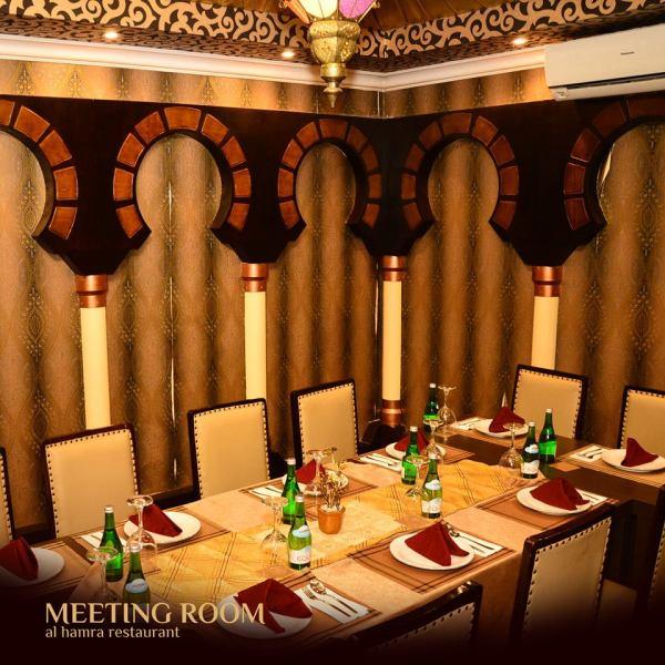 Al Hamra table