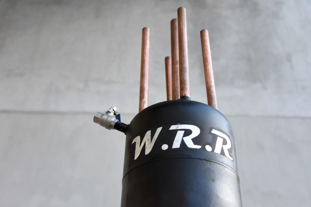 UCR El humo de los fogones se transforma en energia2