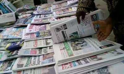 The Newspapers – Things You Need To Know This Wednesday