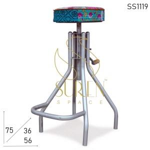 SS1119 SUREN SPACE Altezza Regolabile Ferro Industriale Barra Sgabello Design