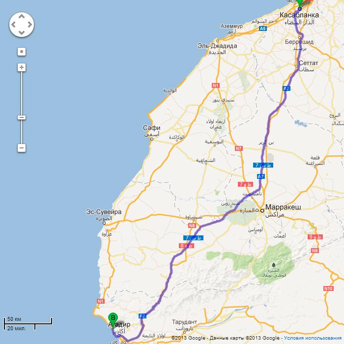 Дорога от Касабланки до школы серфинга