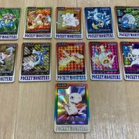 Pokemon Carddass Bulk sale from Japan Toys hobbies and goods Trading cards