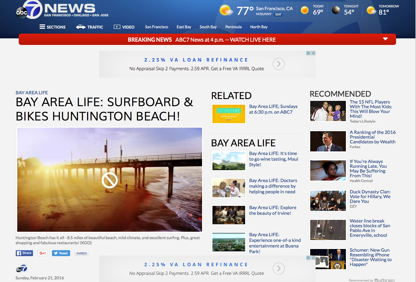 ABC NEWS Bay Area Life Surfboard Bike Rentals Huntington Beach Orange County