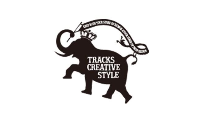 kumamoto_tracks_logo