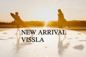 vissla boardshorts 2021