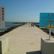 一の宮世界サーフィン保護区