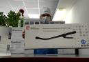 ECS29A Аппарат сшивающий циркулярный эндоскопический