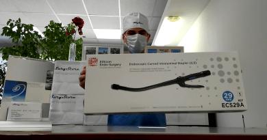 ECS29A Аппарат сшивающий циркулярный эндоскопический изогнутый ILS 29 мм, 28 см