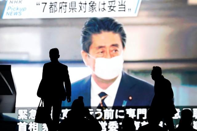 Japão declara estado de emergência em sete regiões por causa do coronavírus