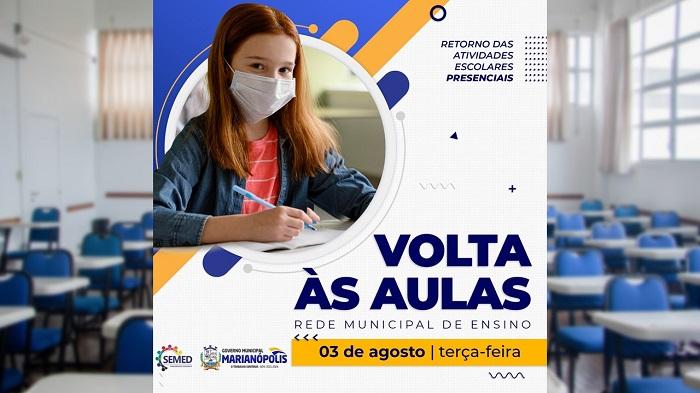 Educação de Marianópolis anuncia retomada das aulas presenciais no município