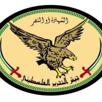 Yajsh al tahrir al falastani, brigata palestinese siriana  pro governo