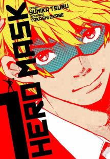 hero-mask-manga-volume-1-simple-76096