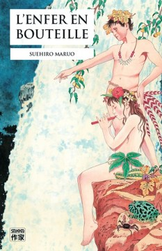 l-enfer-en-bouteille-manga-volume-1-simple-76720