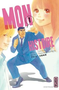 mon-histoire-1-kana-manga-surlabd