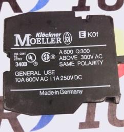 klockner moeller ek01 contact element use with push button circuit breakers [ 1600 x 1200 Pixel ]