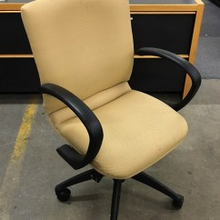 Used Desk Chairs Leather Bean Bag Chair Izzy Design Tan Fabric Surplus Office Equipment Home Executive
