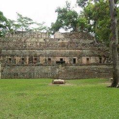 Mayan Ruins, Copan, Honduras.