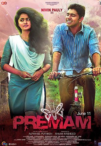 Premam Movie Review First on Net Malayalam Alphonse Puthren Premam (2015) Movie Review