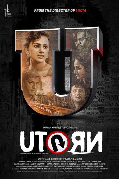 Pavan Kumar U Turn Movie Review Hyderabad India Kannada 55