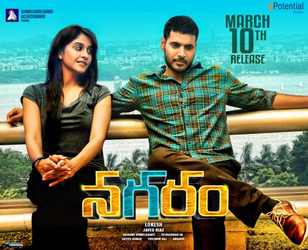 Nagaram Maanagaram Movie Review