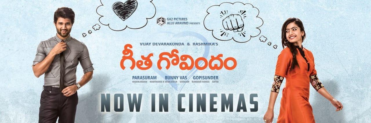 Geetha Govindam Review