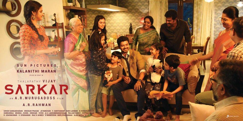 Sarkar Review