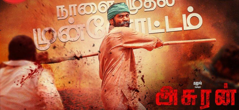 Survi Review Asuran Amazon Prime Rating Tamil Telugu